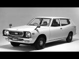 Nissan Cherry F II Van F10