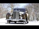 Rolls Royce Silver Wraith 2 door Saloon by Freestone Webb '1952