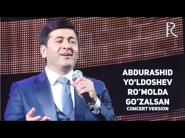 Abdurashid Yo'ldoshev - Ro'molda go'zalsan | Абдурашид Йулдошев - Румолда гузалсан (concert version)