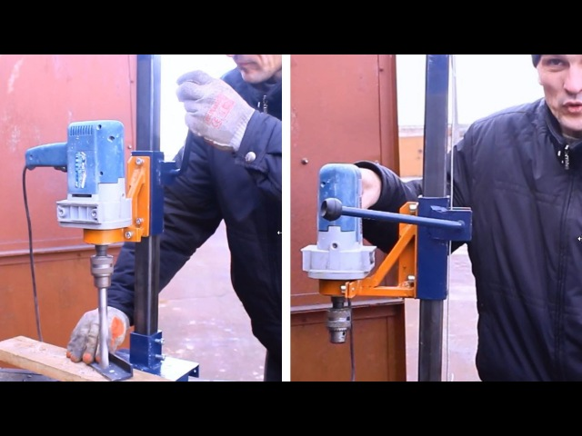 Самодельная стойка для дрели своими руками.Часть3.Homemade drill press cfvjltkmyfz cnjqrf lkz lhtkb cdjbvb herfvb.xfcnm3.homemad