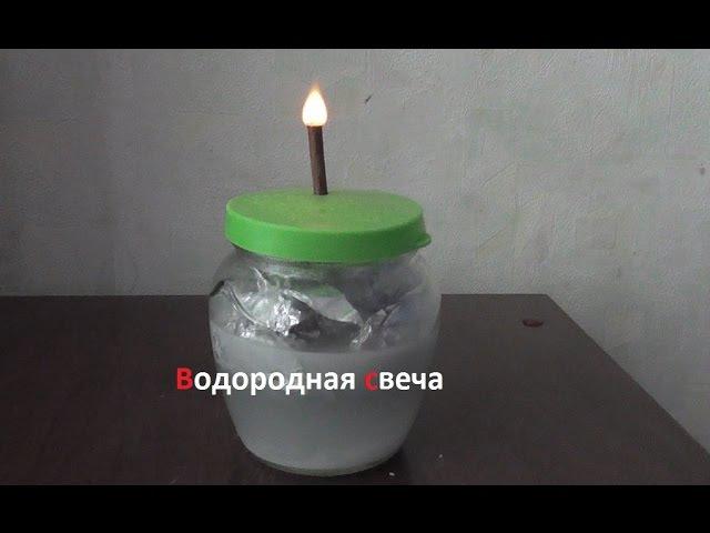 Водородная свеча своими руками. ( Make Home 81 ) djljhjlyfz cdtxf cdjbvb herfvb. ( make home 81 ) djljhjlyfz cdtxf cdjbvb he
