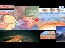 В Тихом океане произошло мощное землетрясение Серьезные последствия затронут материки и страны