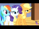 Rock My Pony No Background Music