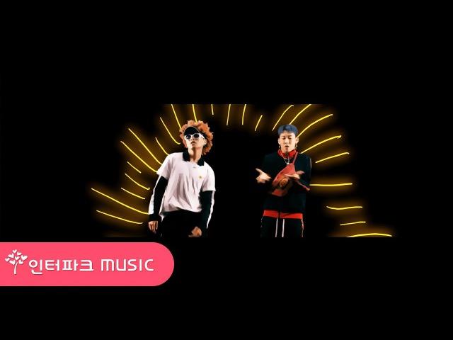 Xion - Lookin (Feat. WoodieGoChild)