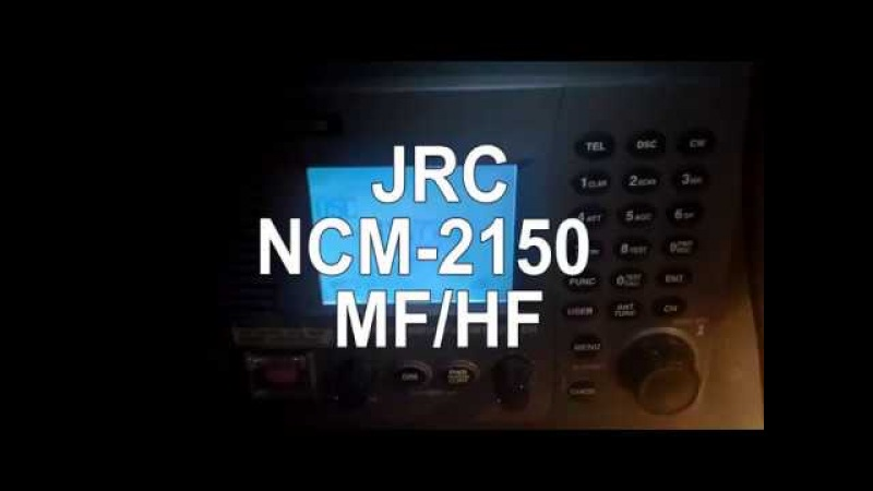 How to do MF HF JRC Test Ship to Shore