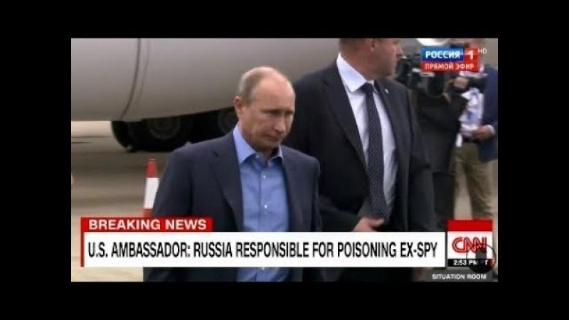 Демонизация России ПРОДОЛЖАЕТСЯ! США и Британия обвиняют Россию, Европа ТРЕБУЕТ доказательств!