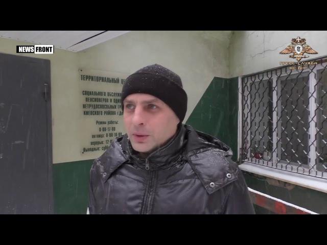 Гуманитарная помощь для социально незащищенных граждан Киевского района Донецка
