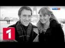 К 80-летию Владимира Высоцкого. Фильм Александра Рогаткина