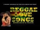 REGGAE LOVE SONGS MIX 2017 (1 LOVERS ROCK) JAH CURE,ROMAIN VIRGO,TARRUS RILEY