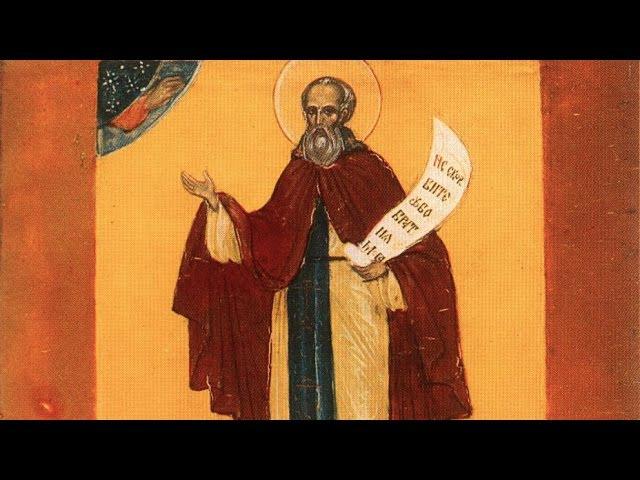Преподобный Иосиф Волоцкий - 31 октябряОбре́тение мощей