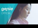 백지영 Baek Z Young - 운명 DESTINY Official M/V