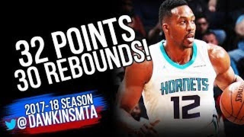 Dwight Howard Full Highlights 2018.3.21 Charlotte Hornets at Nets - 32-30, MONSTER!   FreeDawkins