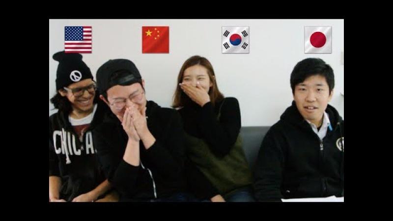 【上海英语圈】笑成傻逼!中日韩英四语大PK!Funny Chinese English Korean Japanese comparison video