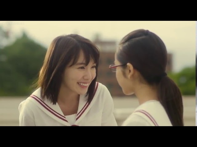 Japan Movie 2017 Mystery School Eng Sub