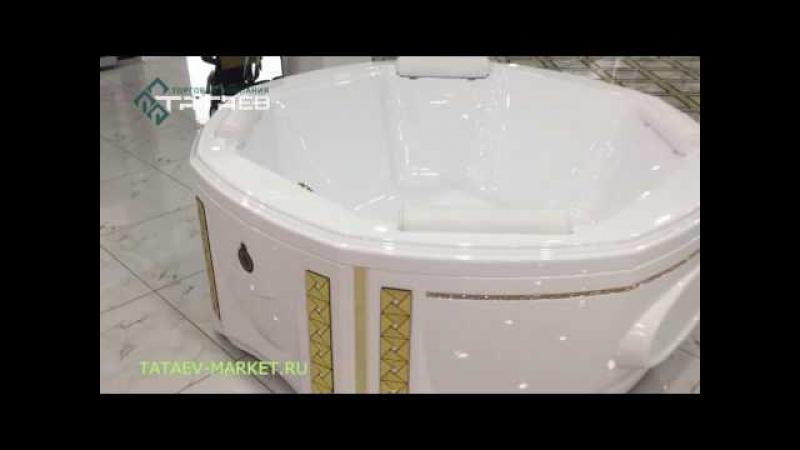 Ванна от ТК ТАТАЕВ