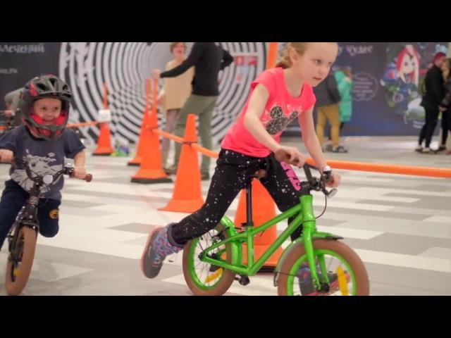 Тест-драйвы детских велосипедов и беговелов | ЦДМ х Абордажный бег