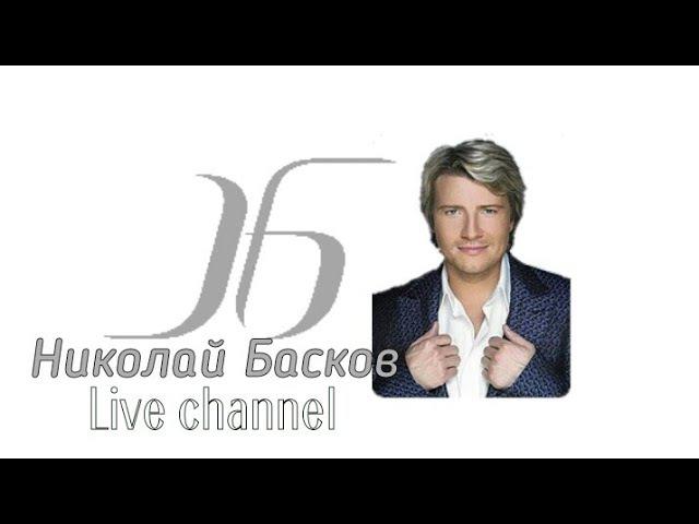 Гузель Хасанова и Николай Басков Ну кто сказал тебе Новая Фабрика Звезд 28 10 2017