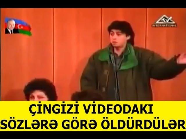 Çingiz Mustafayev dediyi bu sözlərdən sonra hakimiyyət onu öldürdü.