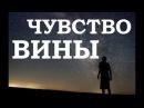 Вадим Зеланд Никто не смеет вас судить