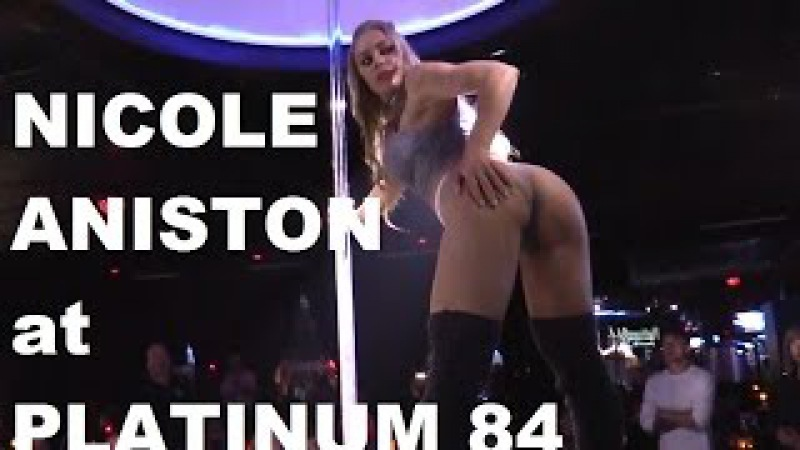 Crawling and Booty Spanking | Nicole Aniston | Platinum 84