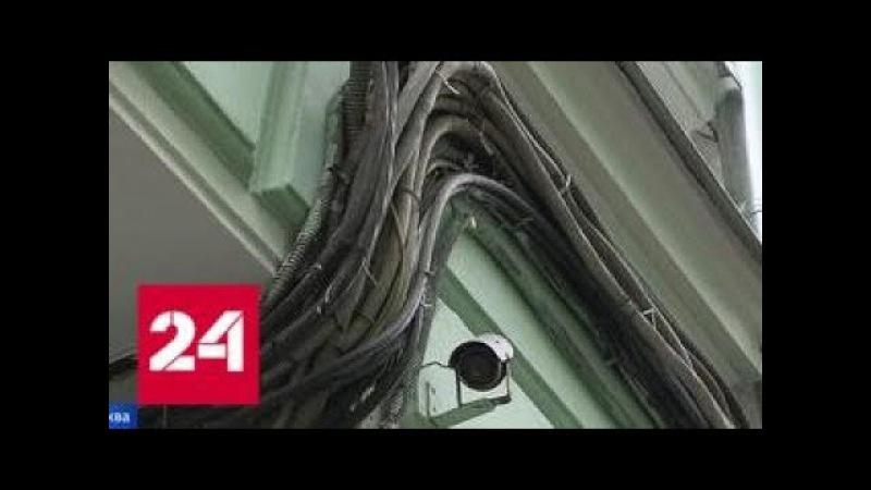 Гордиев узел в московском небе как его распутать Россия 24
