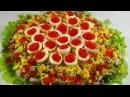 Новогодний Салат СЕВЕРНОЕ СИЯНИЕ / С красной рыбой и рисом