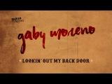 Gaby Moreno - Lookin' Out My Back Door (Lyric Video)