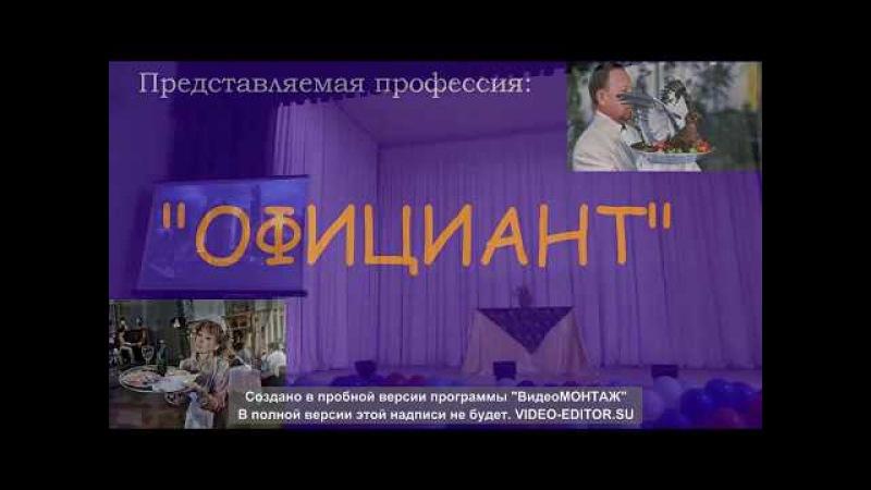 ГАПОУ РК КМК АРТ-ПРОФИ 2018. Творческий конкурс рекламы-презентации профессий