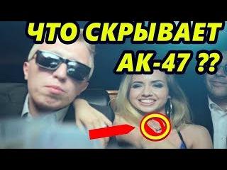 Витя АК-47 поднял АУДИ Q7 за 5 лямов / Спасибо АЗИНО 777