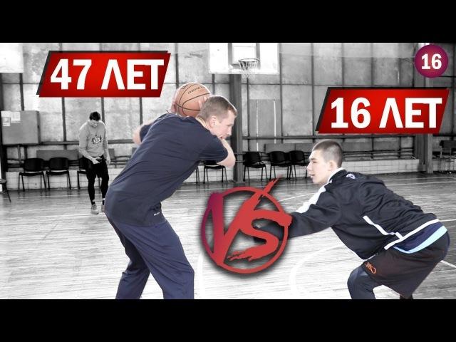 Играем 1 на 1 | Smoove x Дмитрий Базелевский
