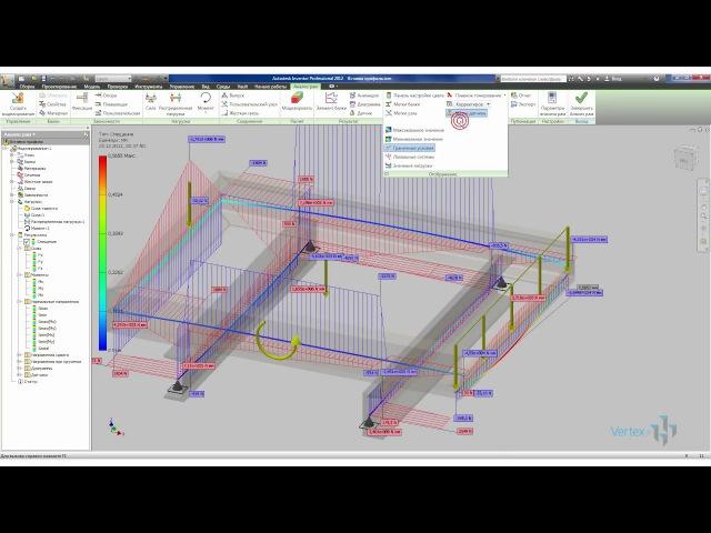 Расчет каркасных конструкций в Autodesk Inventor Анализ рам