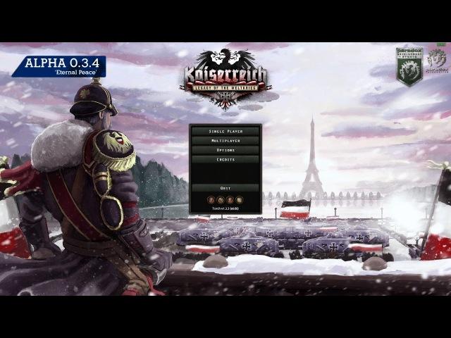 Kaiserreich Вахта на Рейне (бурятский)