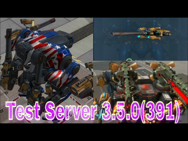 War Robots Test Server 3.5.0 - New Robots Weapon , King Of The Hill Mode ||