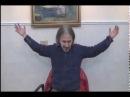 Самадхи практика безУмствования. часть 2 Философский Клуб ПсковГУ в Питере 24.12.17