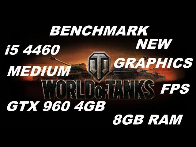 World of tanks.NEW GRAPHICS.BENCHMARK.i5 4460,GTX 960 4GB,8GB RAM.MEDIUM.