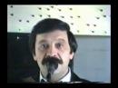 ROSTOM POGOSYAN СОЛО ГИТАРИСТ SOLO GUITAR SONG ANAHIT VANADZOR SOCHI ADLER 1997