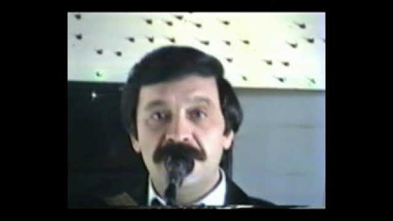 ROSTOM POGOSYAN СОЛО ГИТАРИСТ ( SOLO GUITAR SONG ) ANAHIT VANADZOR SOCHI ADLER 1997