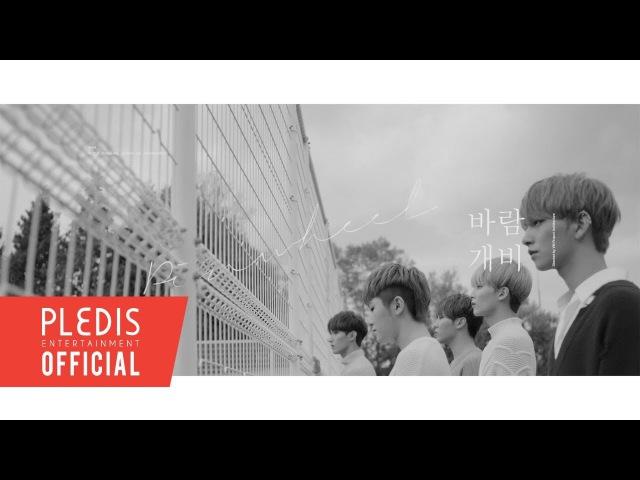 Seventeen SVT Vocal Team - 바람개비 (Pinwheel)