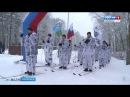 В Смоленске стартовал сверхдальний лыжный переход десантников