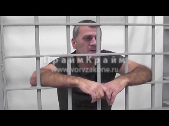 вор в законе Гела Кардава (Гела Гальский) 31.01.18 Минск