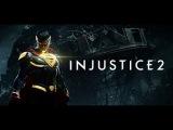 Injustice 2. Стримы со зрителями. Kosarb76
