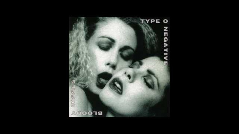 Type O Negative – Bloody Kisses [FULL ALBUM | HQ SOUND]