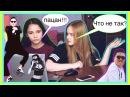 Реакция не к попера на к поп PSY HYUNA