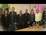 Новогоднее поздравление депутатов Шушенского поселкового совета