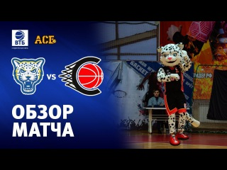 СЛ ВТБ. БАРС-РГЭУ - КубГТУ (21.01.18) Обзор матча