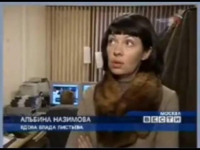 Вести (Россия,01.03.2005)