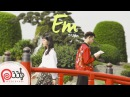 P336 | T-UP : EM [ Official MV ]