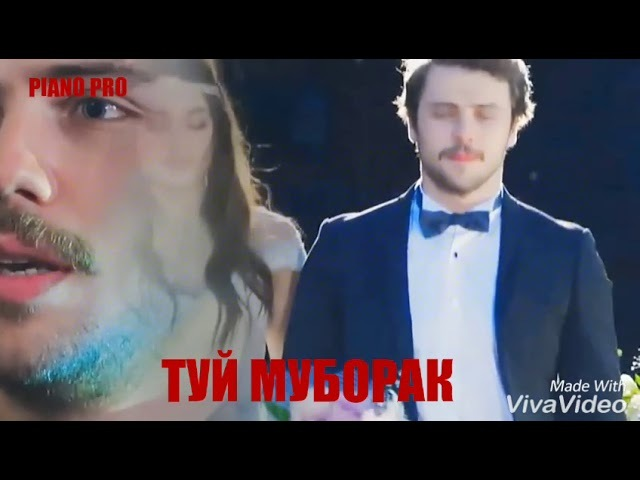 Мачид Алипур . Туй муборак 2017 / Majid Alipour - tuy muborak 2017 New song