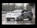 Bugatti EB110 GT Драйверские опыты Давида Чирони
