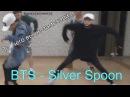 То, чего вы не замечали в '뱁새' Dance Practice (흥 ver.) - BTS (방탄소년단)